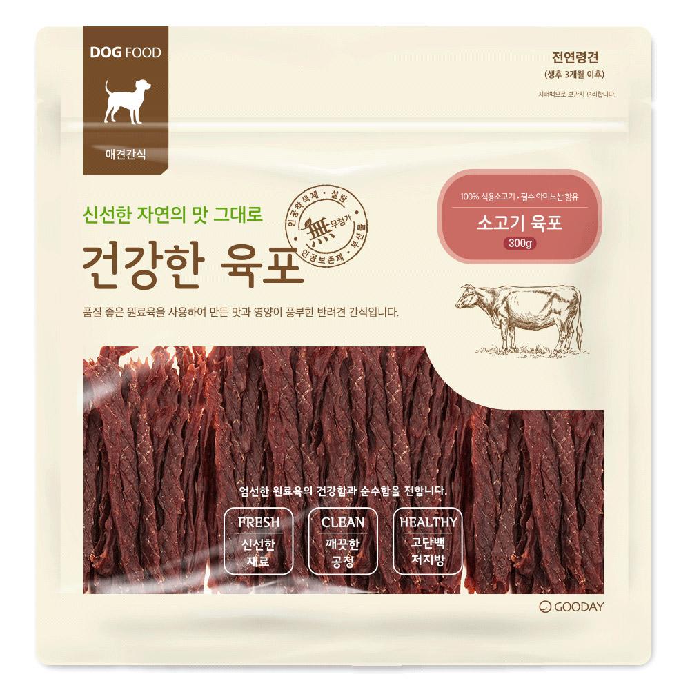 굿데이 반려동물 건강한육포 300g, 소고기 육포, 1개