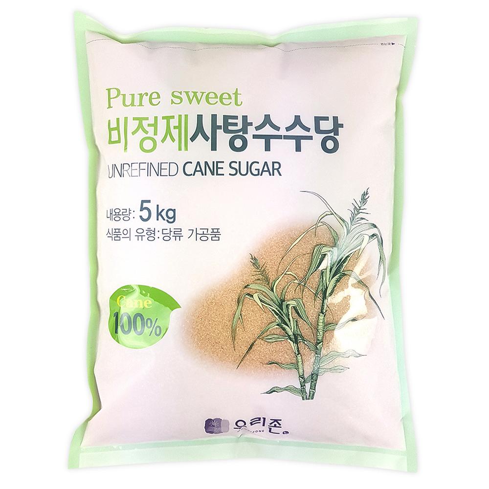 우리존 비정제 사탕수수당, 5kg, 1개
