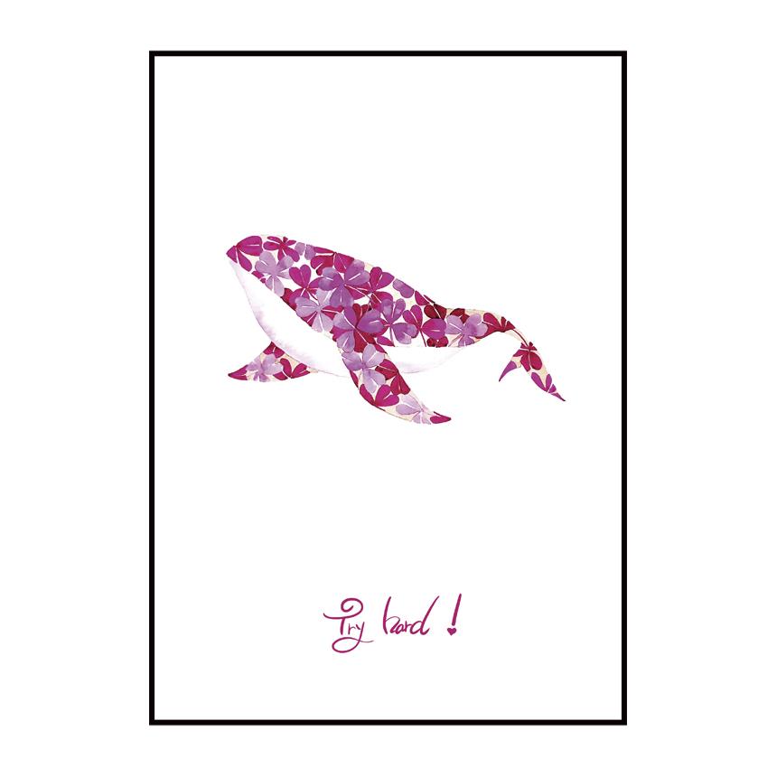 고래의꿈 알루미늄 A3 인테리어액자 Try hard!, 블랙