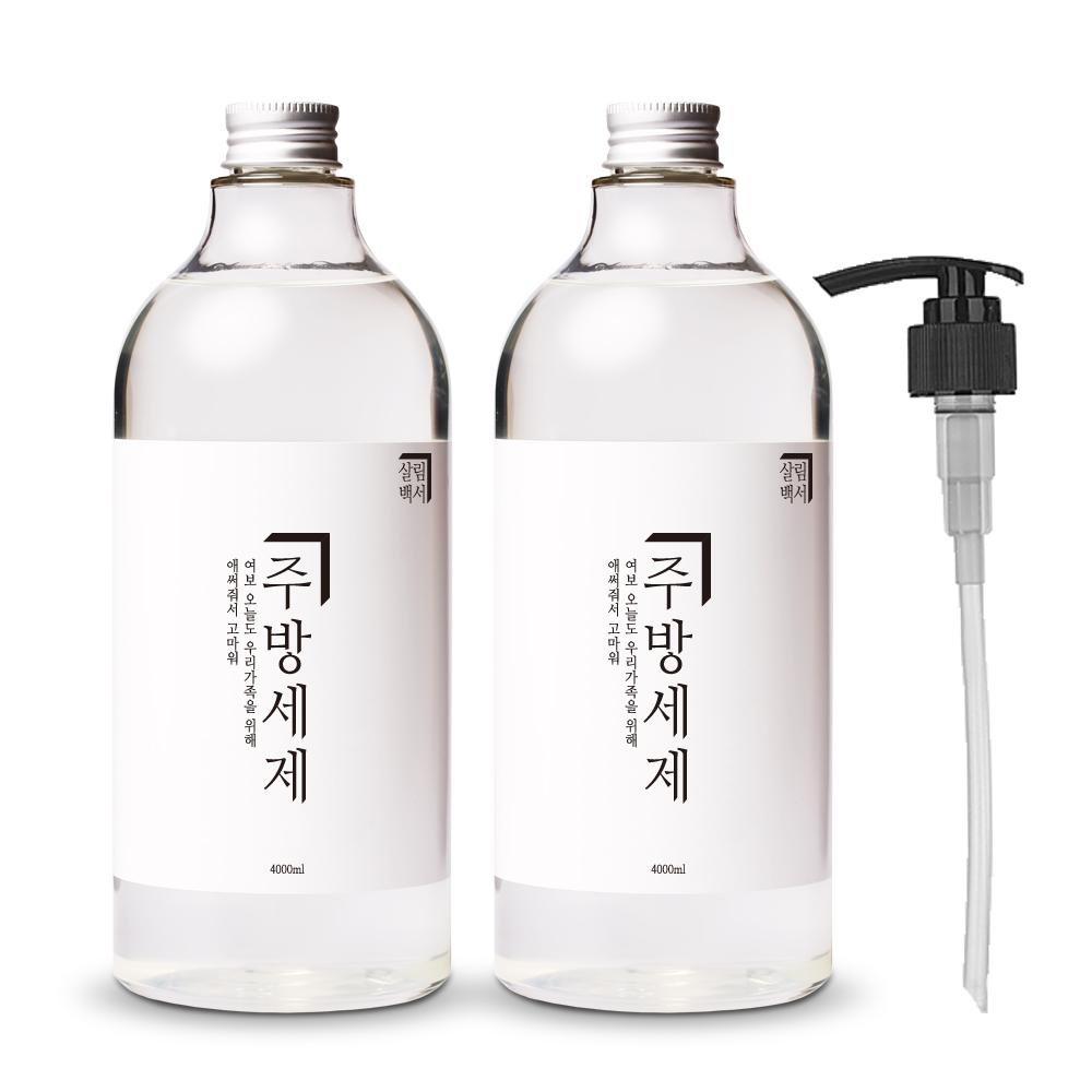 살림백서 주방세제 청귤향 + 전용펌프 세트, 1L, 2개
