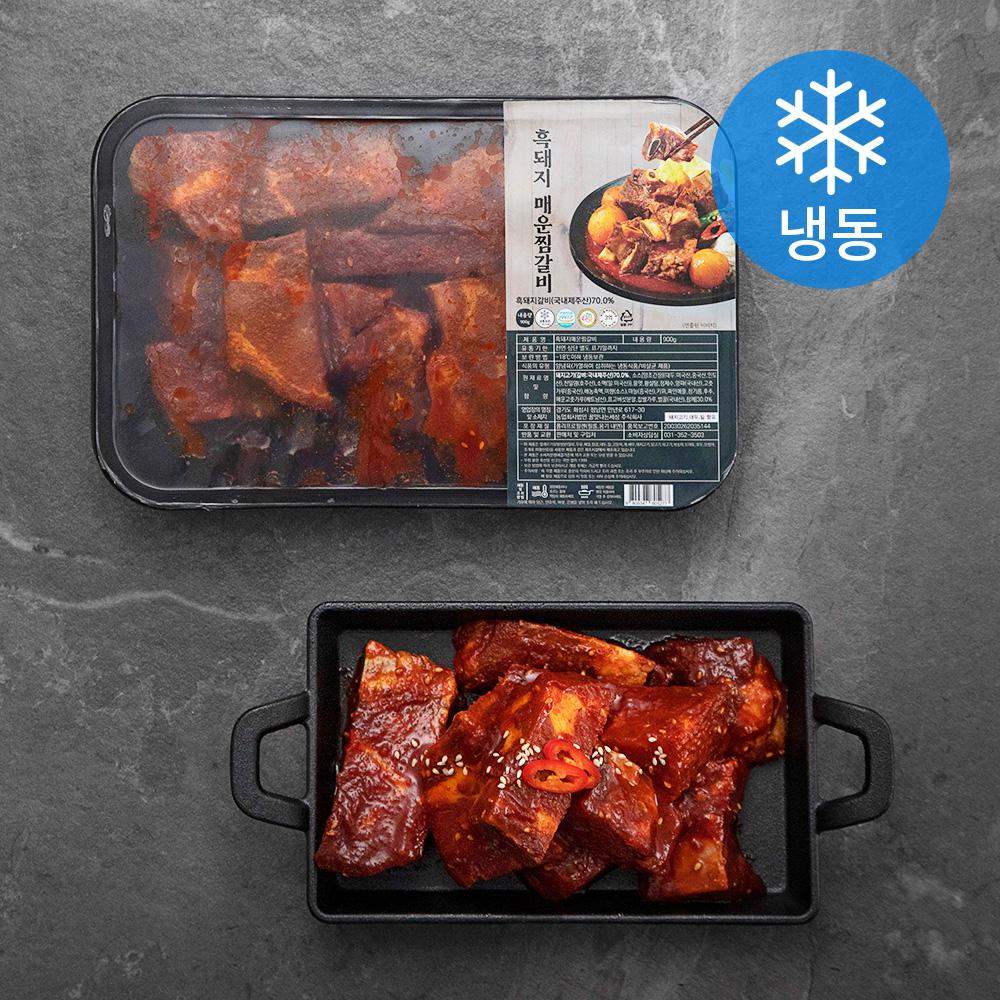 흑돼지 매운찜갈비 (냉동), 900g, 1개