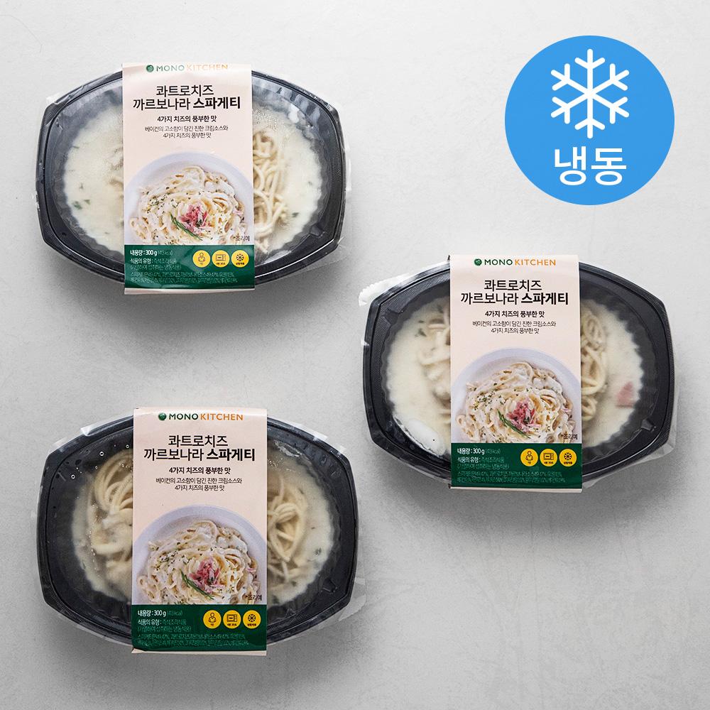 모노키친 콰트로치즈 까르보나라 스파게티 (냉동), 300g, 3개