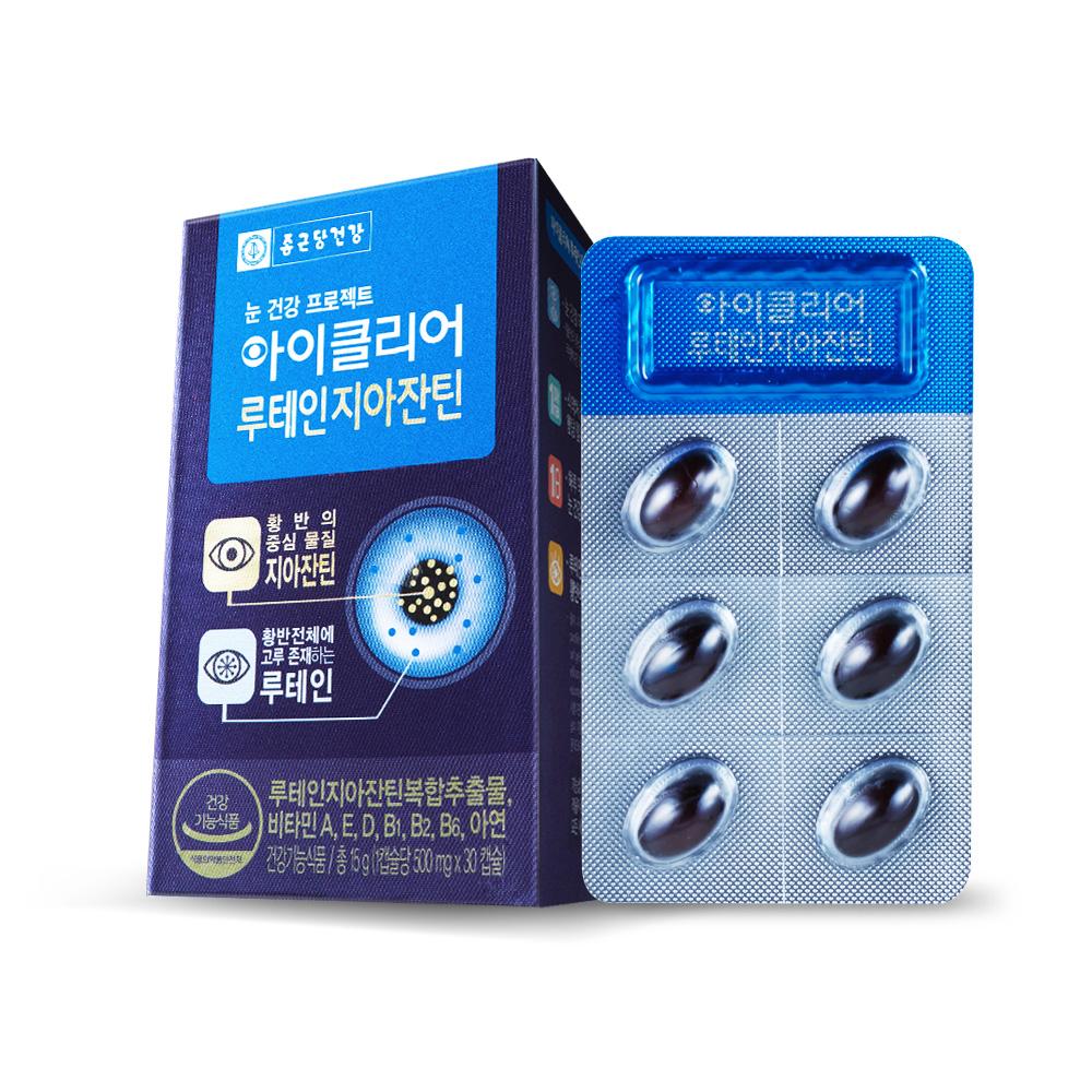 종근당건강 아이클리어 루테인 지아잔틴, 30캡슐, 1박스