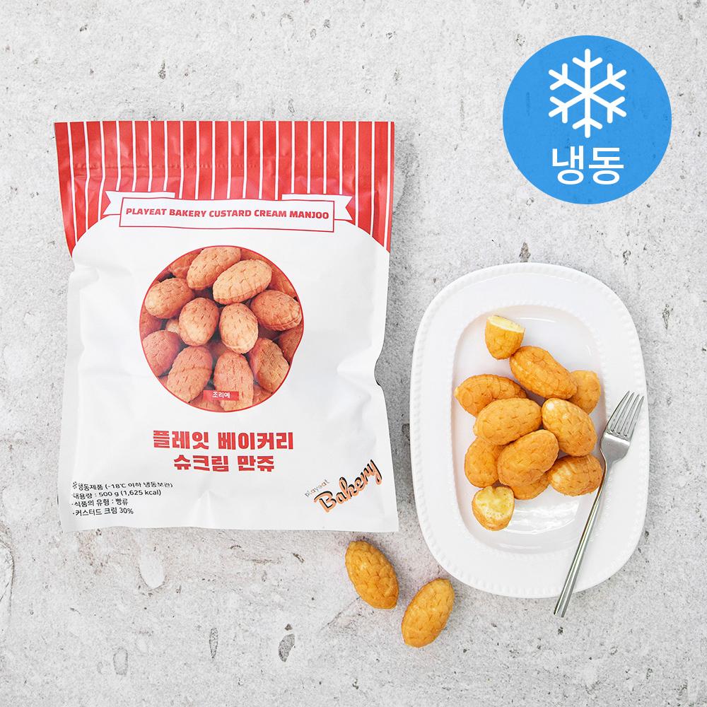 플레잇 슈크림 만쥬 (냉동), 500g, 1개