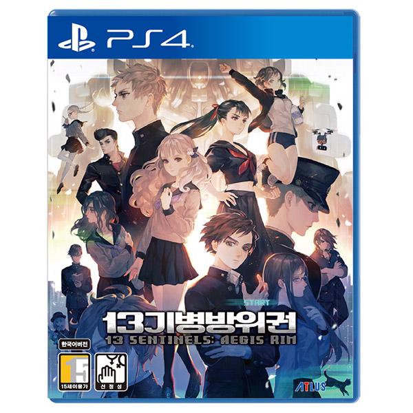 PS4 13기병방위권 한글판