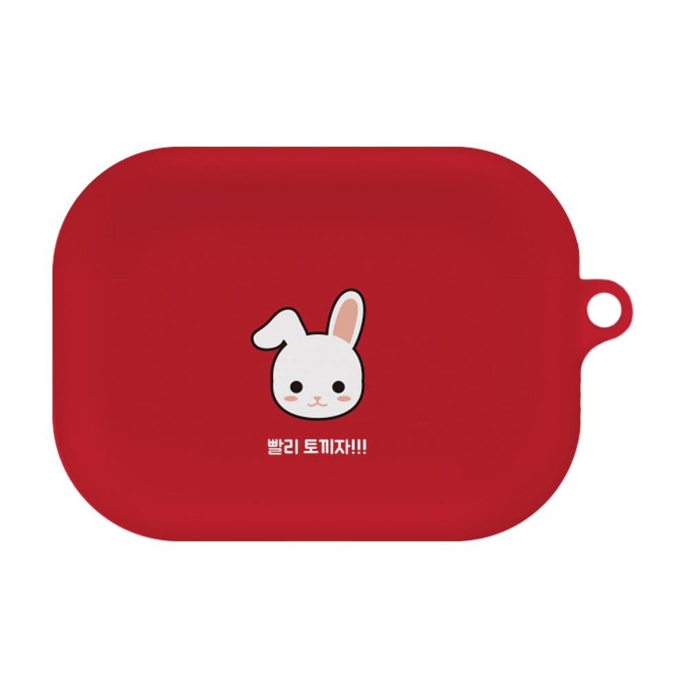 누아트 에어팟프로 이어폰 디자인 케이스, 단일 상품, 애니몰 빨리 토끼자