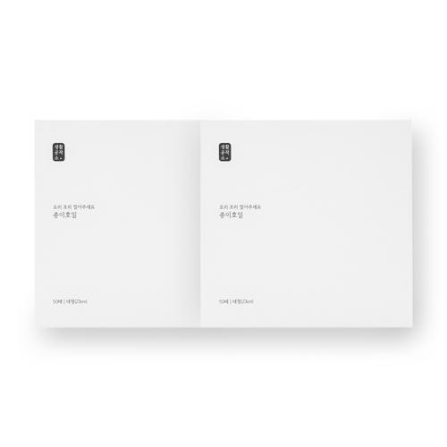 생활공작소 접시형 종이호일 대형 23cm x 4.5cm 50p, 2개