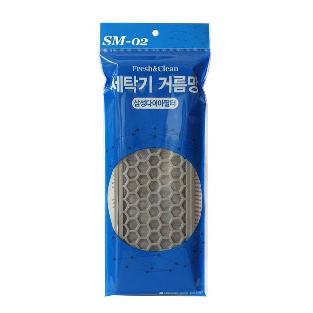 삼성 다이아 세탁기용 필터, 1개입, 1개-2-1187708304