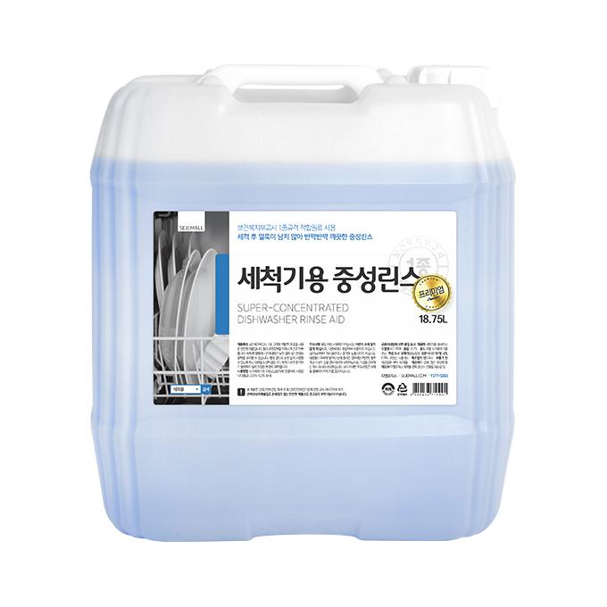세제몰 세척기용 중성린스 프리미엄, 18.75L, 1개