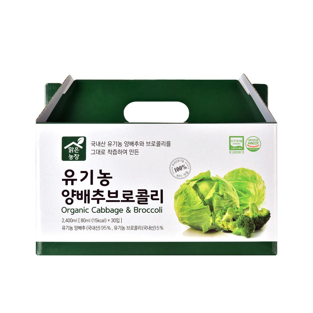 [유기농 즙] 맑은농장 유기농 양배추브로콜리 혼합즙, 80ml, 30개 - 랭킹33위 (30740원)