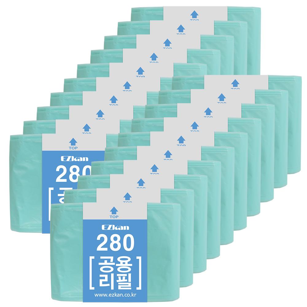 이지캔 매직 공용 리필 280, 20개