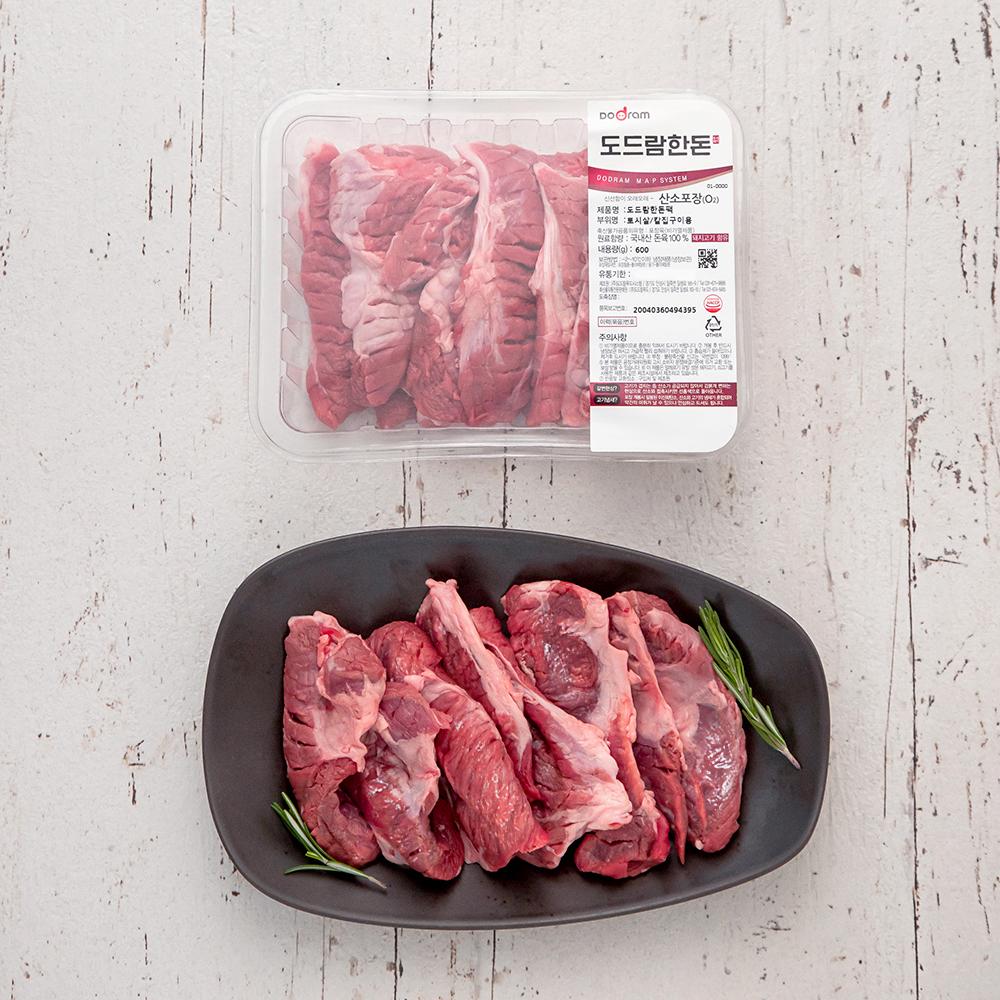 도드람한돈 돼지 토시살 구이용 (냉장), 600g, 1개