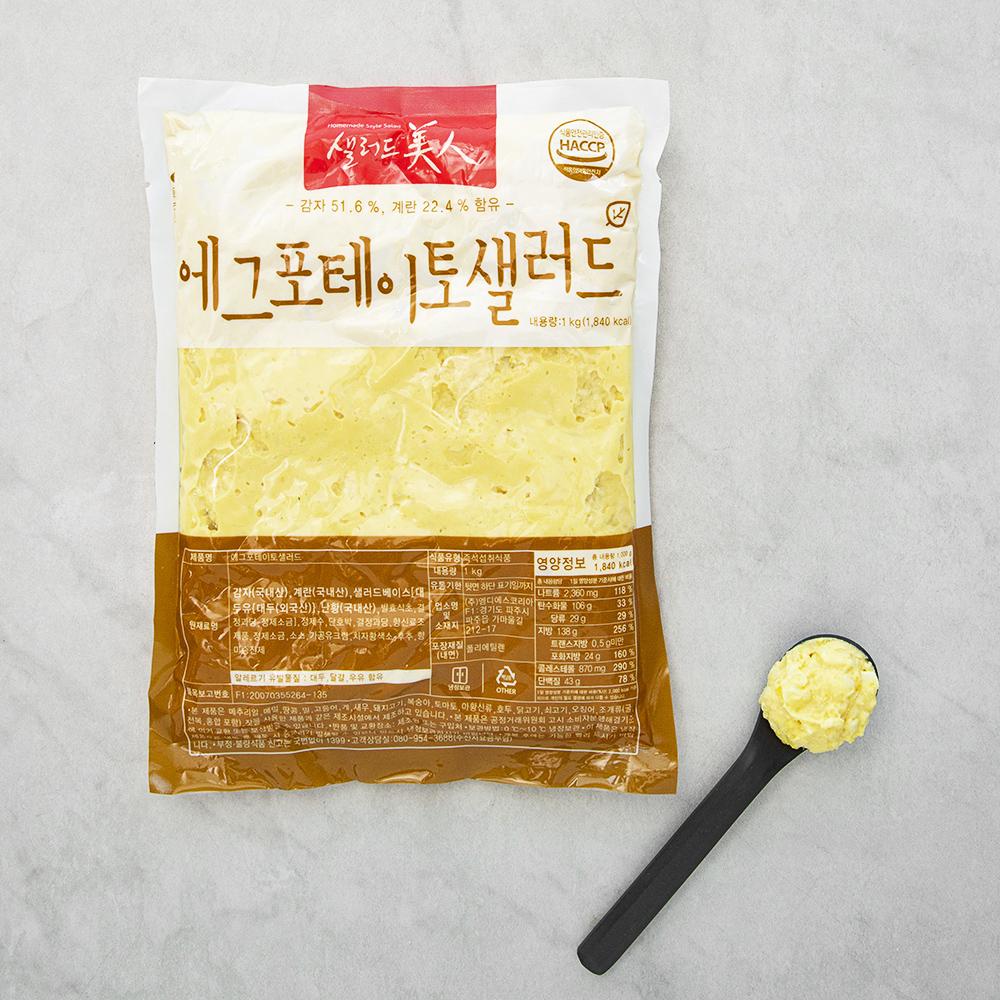 샐러드미인 에그포테이토 샐러드 (냉장), 1kg, 1개