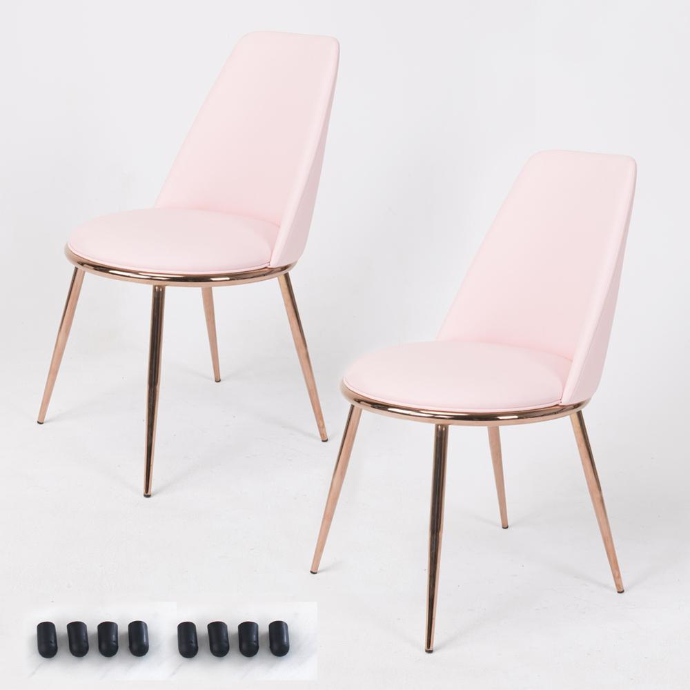 골드 써클체어 식탁의자 2p + 고무발통커버 8p, 라이트핑크
