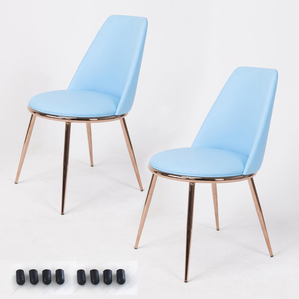 골드 써클체어 식탁의자 2p + 고무발통커버 8p, 스카이블루
