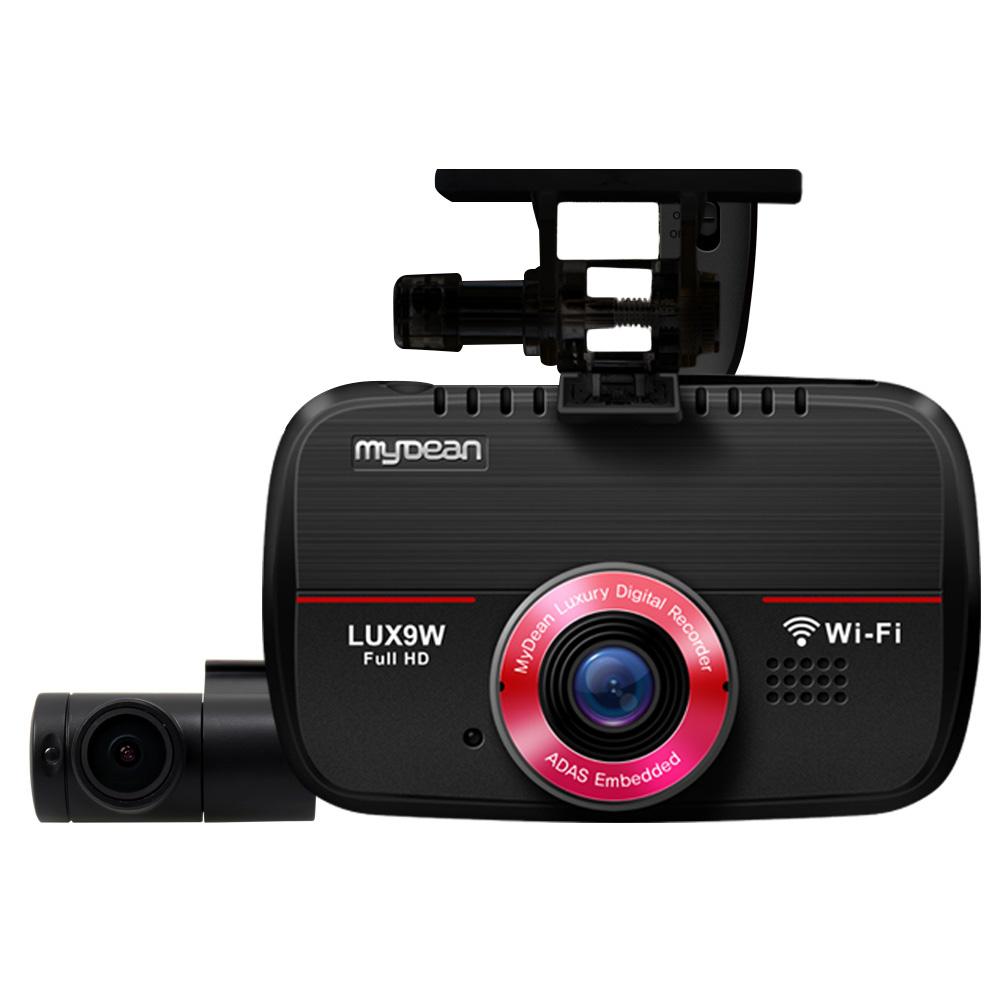 마이딘 전방 FHD 후방 HD 와이파이 2채널 블랙박스 LUX9W 128GB