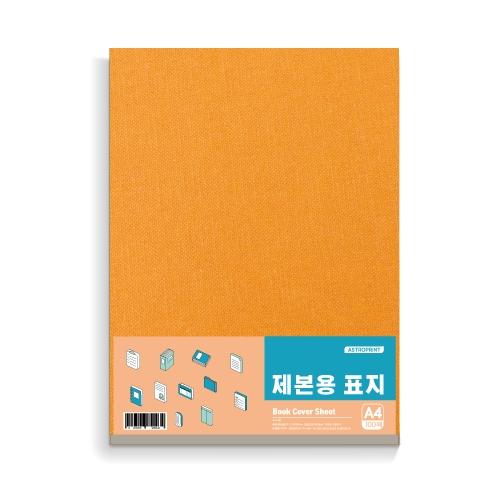 영아트 ASTROPRINT 제본용표지 300g 100p, 오렌지, A4