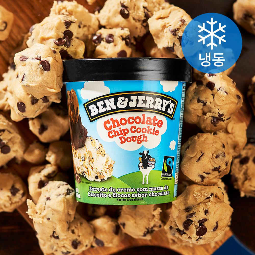 벤앤제리스 초콜릿 칩 쿠키도우 아이스크림 (냉동), 458ml, 1개