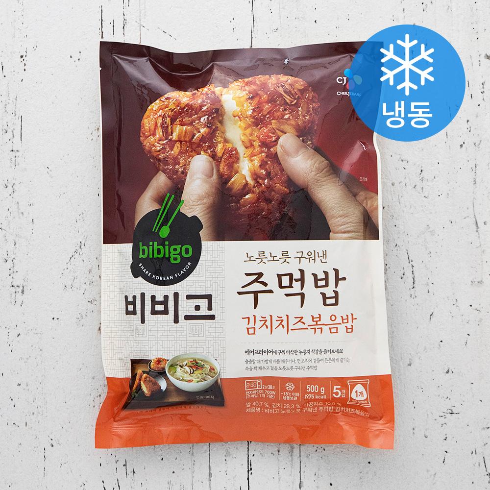 비비고 노릇노릇 구워낸 주먹밥 김치치즈볶음밥 (냉동), 500g, 1개