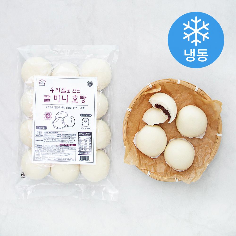 성수동베이커리 우리밀 팥 미니 호빵 (냉동), 600g, 1개