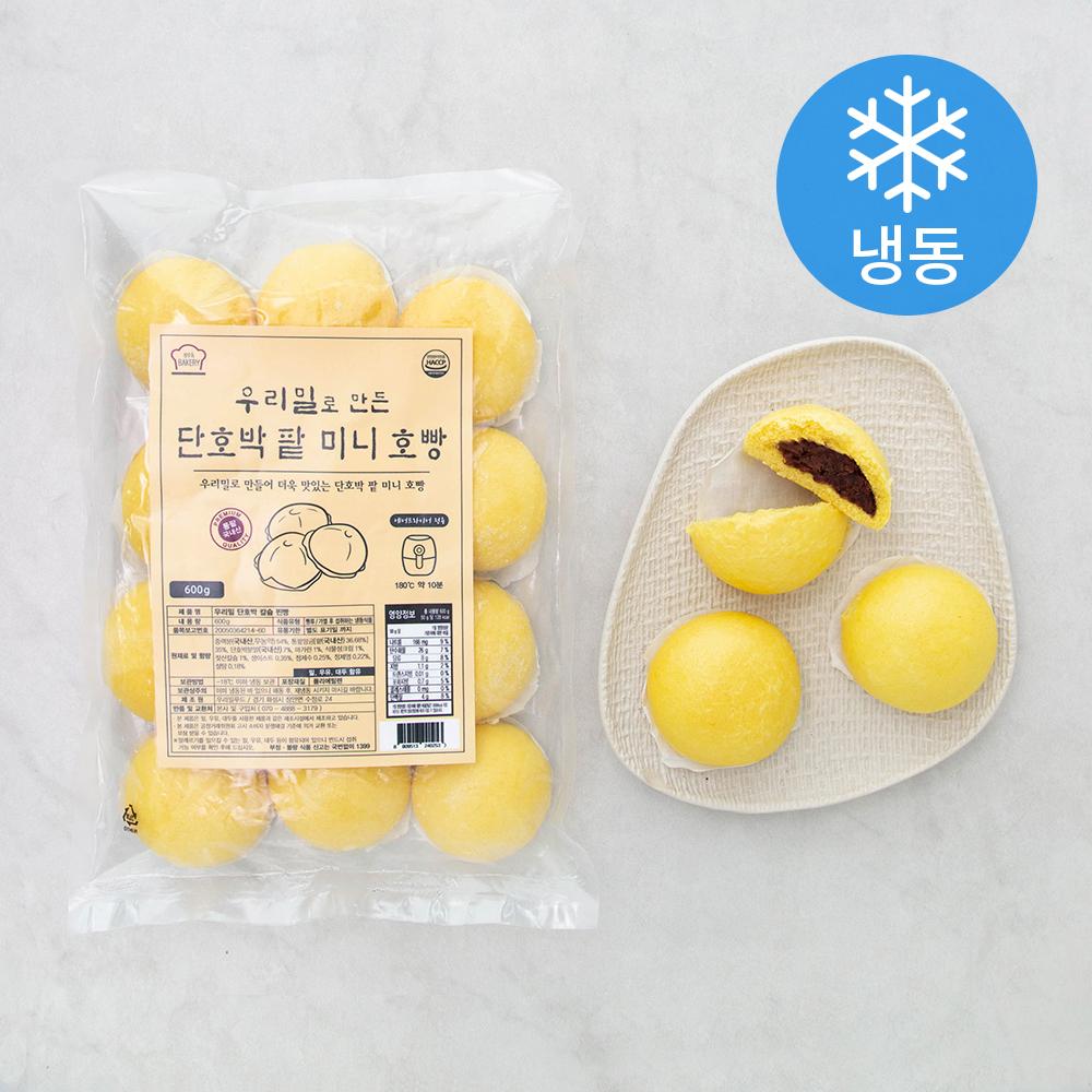 성수동베이커리 우리밀 단호박 팥 미니 호빵 (냉동), 600g, 1개