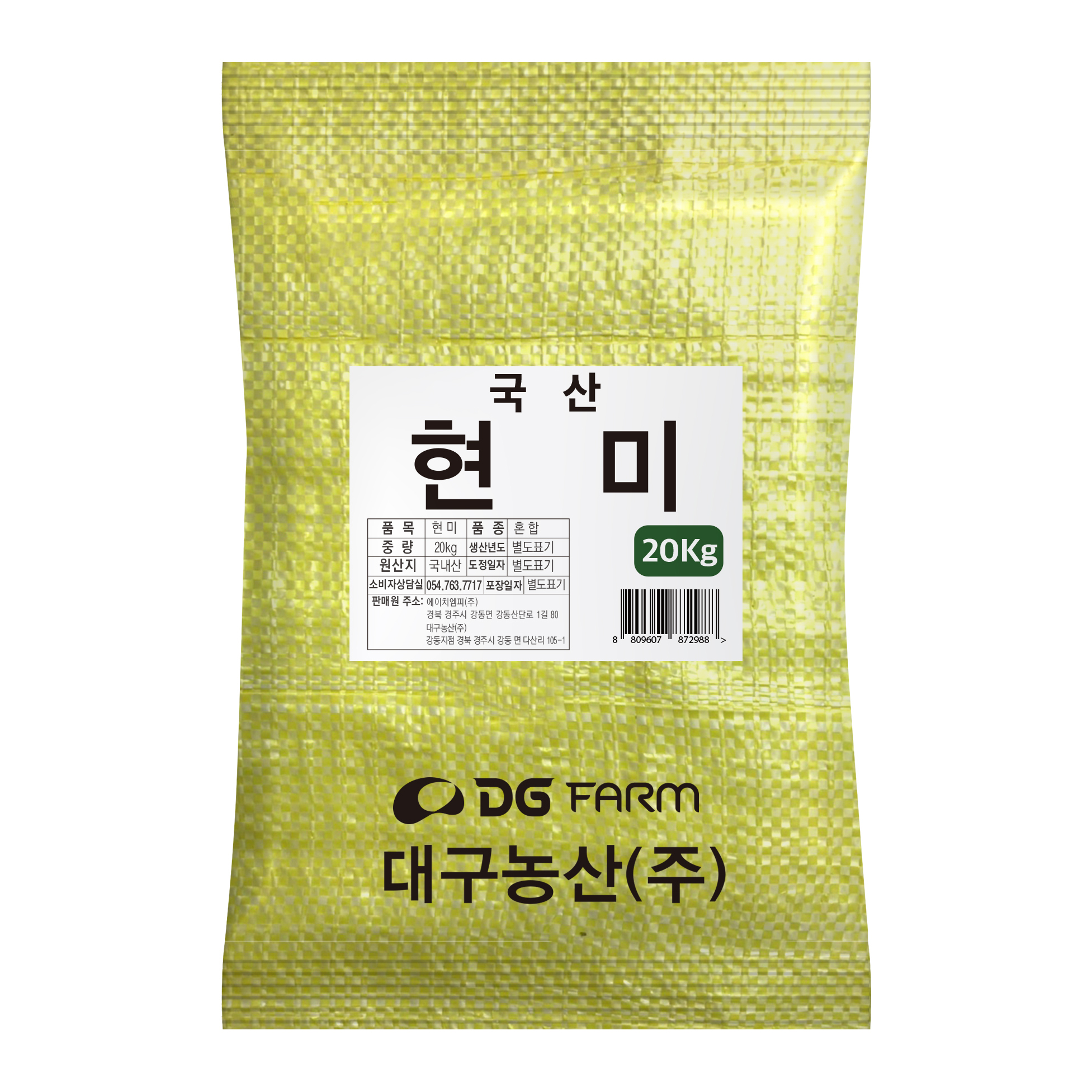 건강한밥상 국산 현미, 20kg, 1개