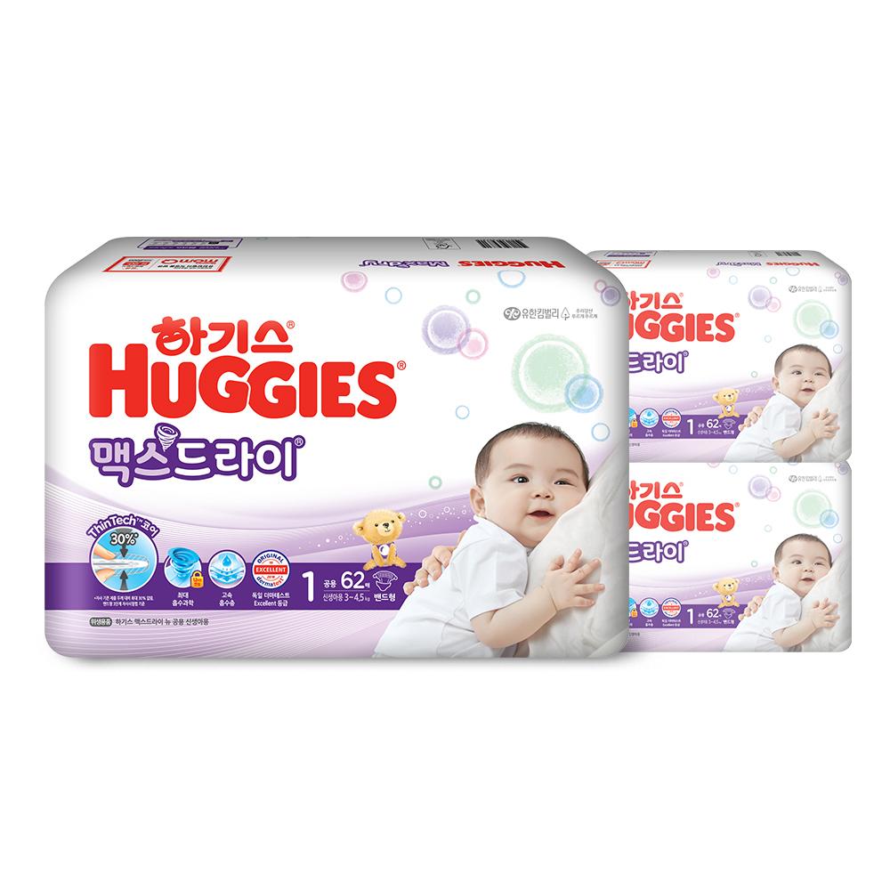 하기스 NEW 맥스드라이 밴드형 기저귀 남녀공용 신생아용 1단계(3~4.5kg), 186매