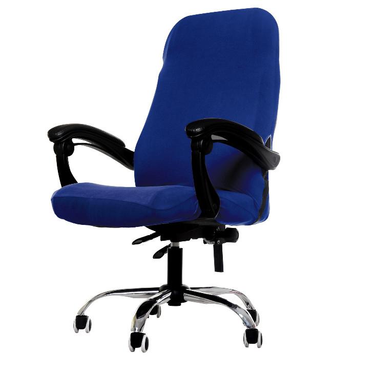 그뤠잇라이프 지퍼형 사무실 의자커버, 블루