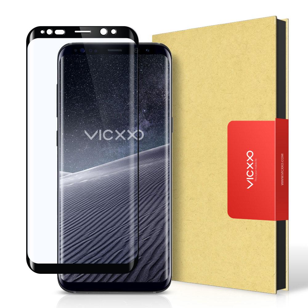 빅쏘 4D 풀커버 강화유리 휴대폰 액정보호필름, 1세트