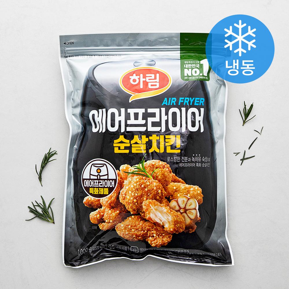 하림 에어프라이어 순살치킨 (냉동), 1000g, 1개