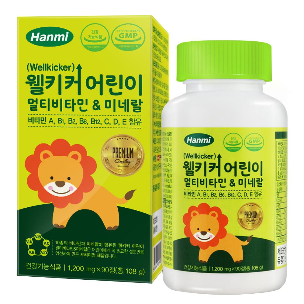 한미약품 웰키커 어린이 멀티비타민 앤 미네랄, 90정, 1개