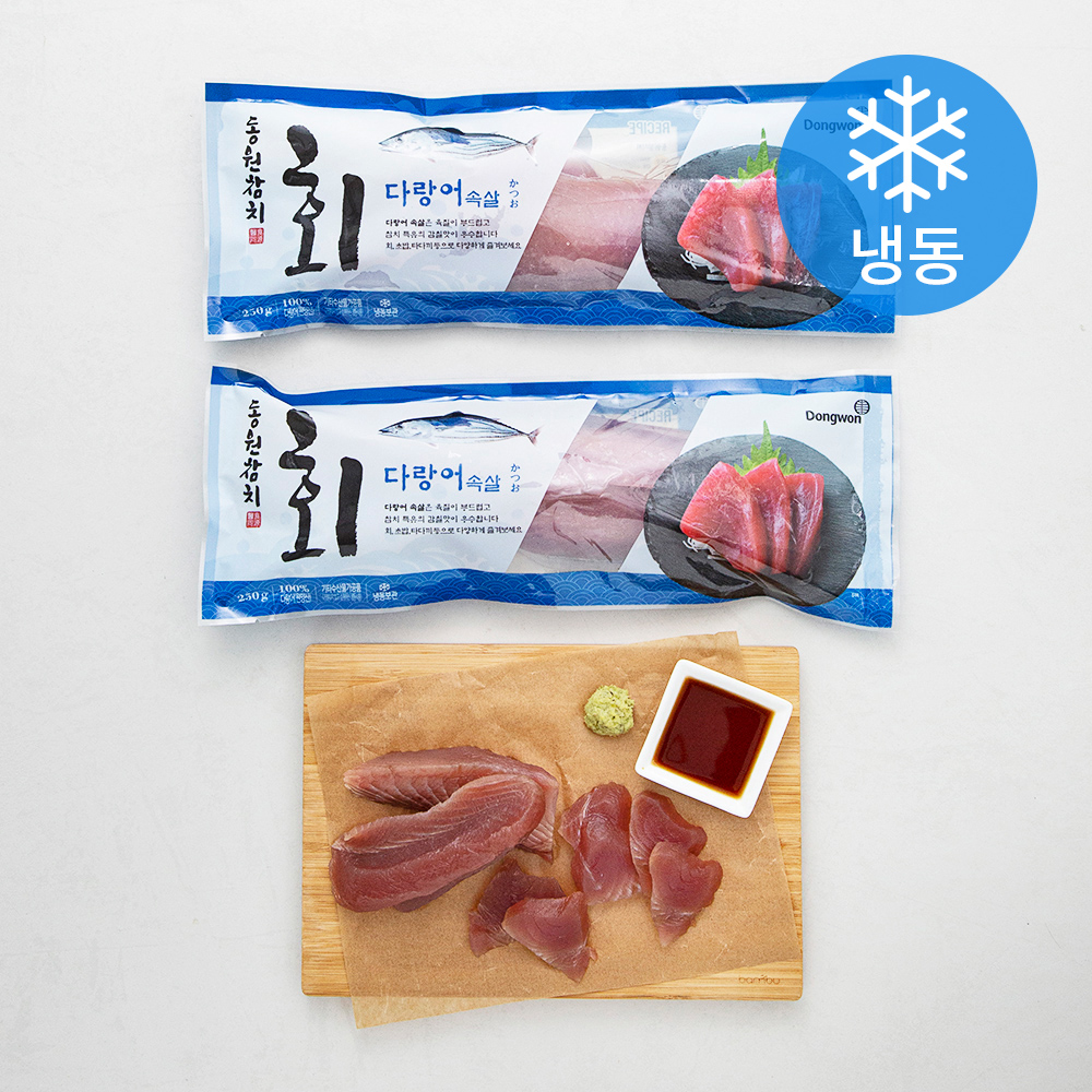 동원 참치회 (냉동), 250g, 2개