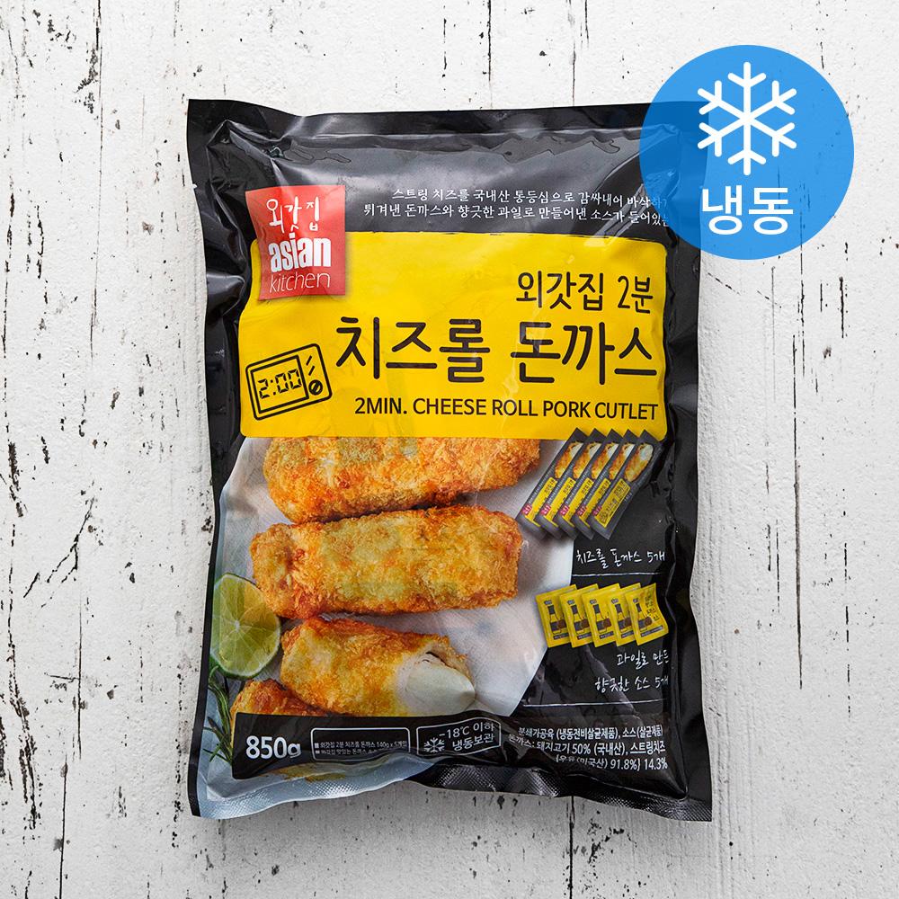 [사전예약] 외갓집 2분 치즈롤 돈까스 (냉동), 850g, 1개