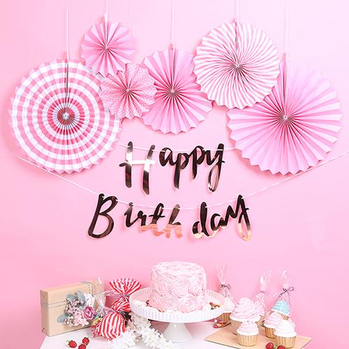 생일 심플 파티 장식세트, 핑크, 1세트