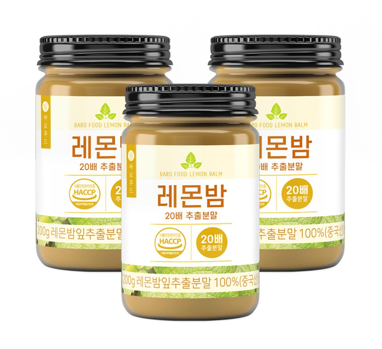 바로푸드 레몬밤 20배 추출분말, 200g, 3개