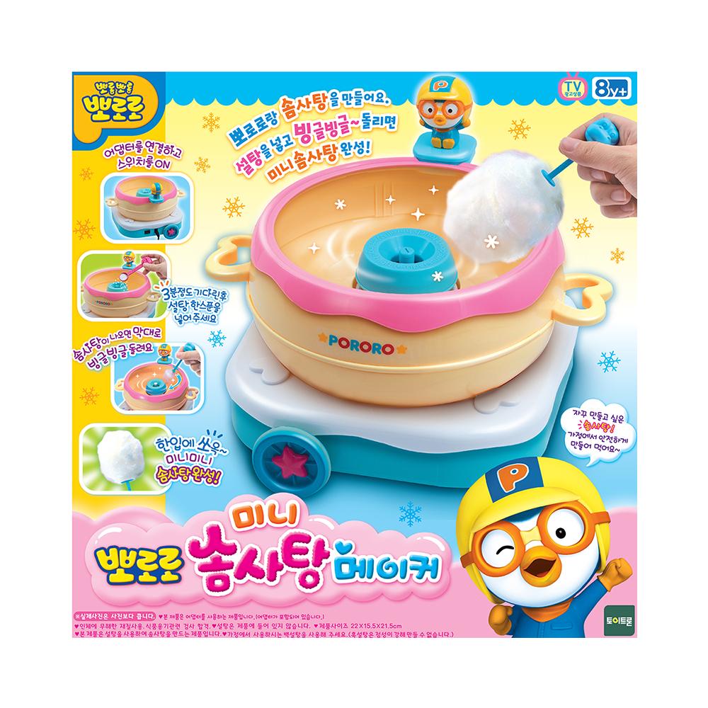 토이트론 뽀로로 미니 솜사탕 메이커 놀이완구, 혼합색상
