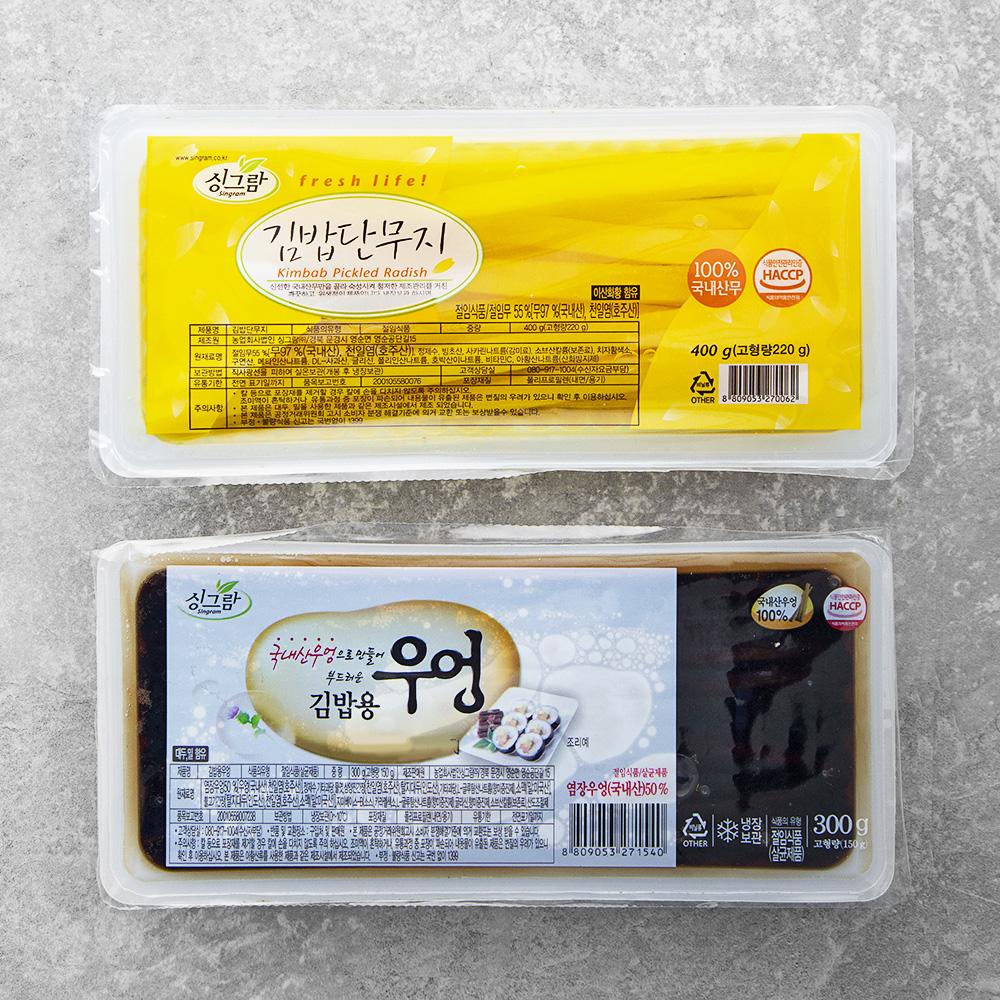 싱그람 김밥단무지 400g + 우엉 300g, 1세트