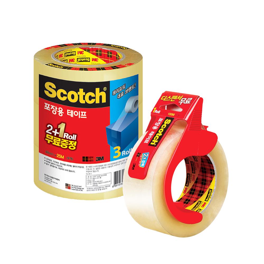 스카치 포장 테이프 투명 48mm x 25m 3625V 2+1 + 투명 48mm x 100m 3615R + 디스펜서, 혼합색상, 1세트