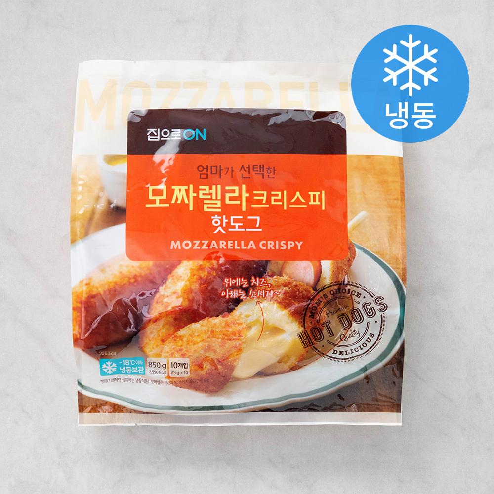 집으로ON 모짜렐라 크리스피 핫도그 (냉동), 85g, 10개입