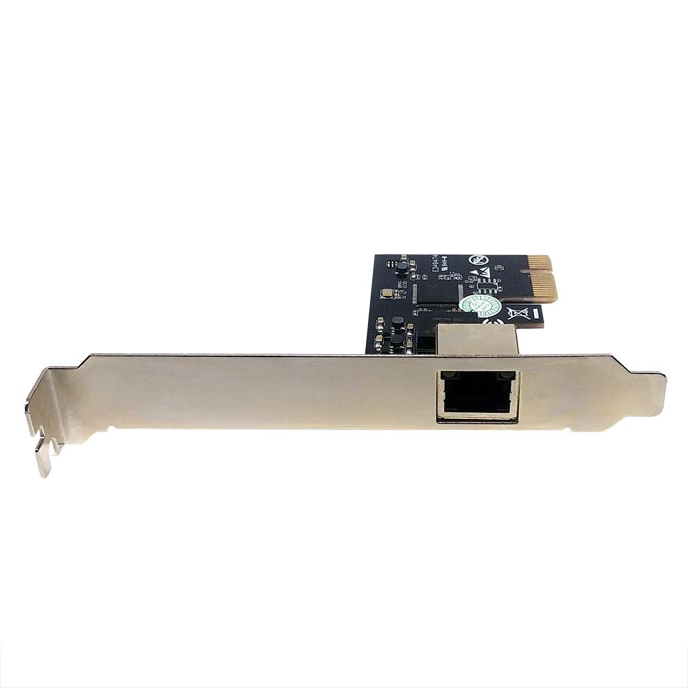 넥스트 2.5Gbps Gigabit PCI Ex 2.0 랜카드, NEXT-2500K EX