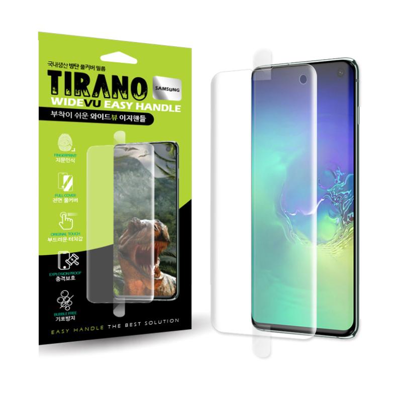 티라노 와이드뷰 이지핸들 방탄 풀커버 휴대폰 액정보호필름, 2매
