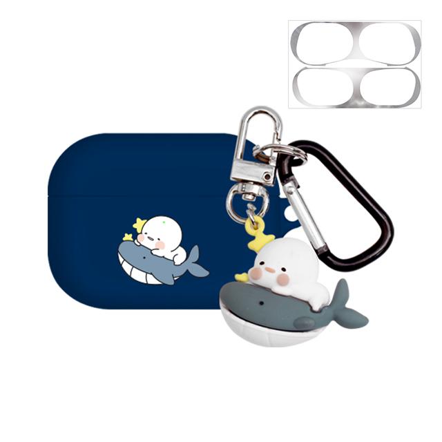 옴팡이 스마일 키링 컬러젤리 에어팟프로 케이스 + 철가루 방지 스티커, 단일상품, 하늘고래