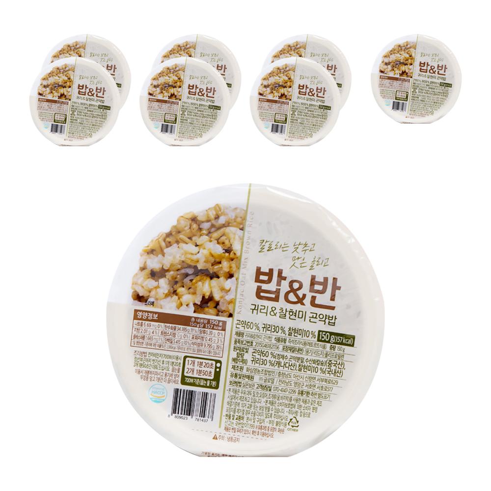 밥앤반 귀리 찰현미 곤약밥, 150g, 8개