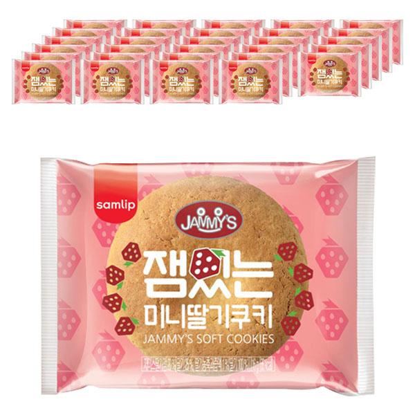 삼립 잼있는 미니딸기쿠키, 16g, 30개