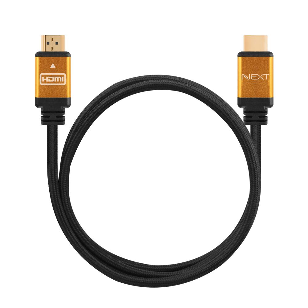 넥스트 HDMI2.1 8K UHD고급케이블, 1개, 1.5m