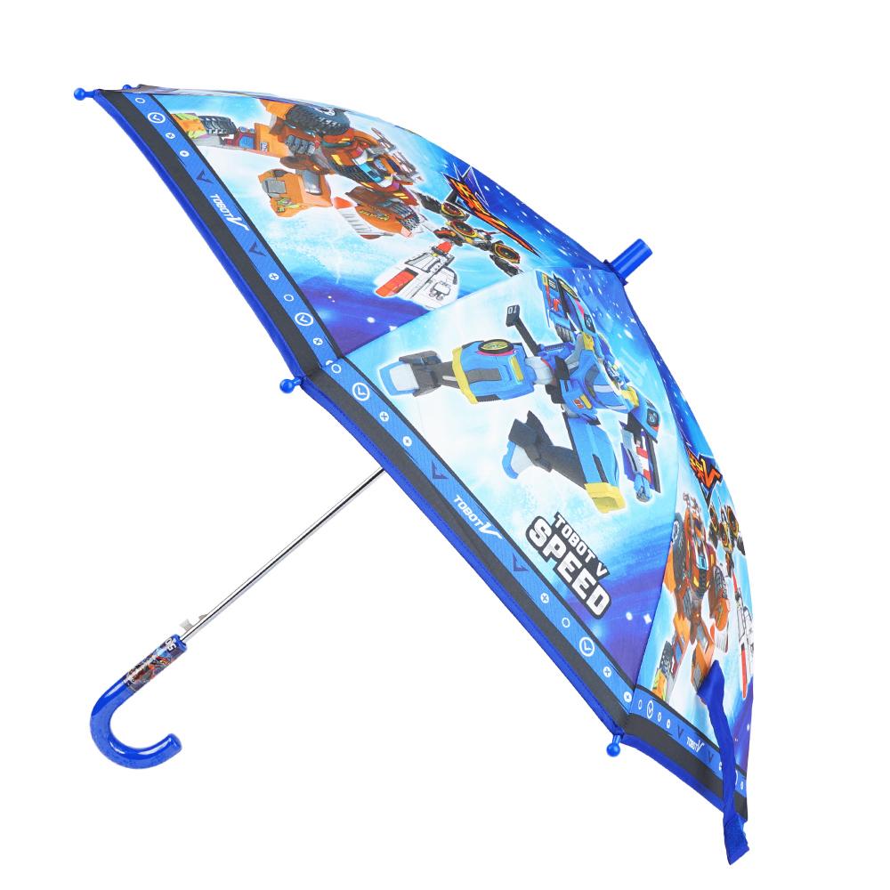 또봇브이 장우산