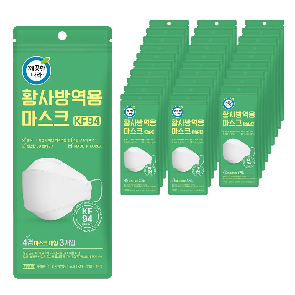 깨끗한나라 황사방역용 마스크 대형 KF94 흰색, 3개입, 30개