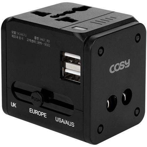 코시 랜드 여행용 아답터 USB 2포트 TA3467U, 1개