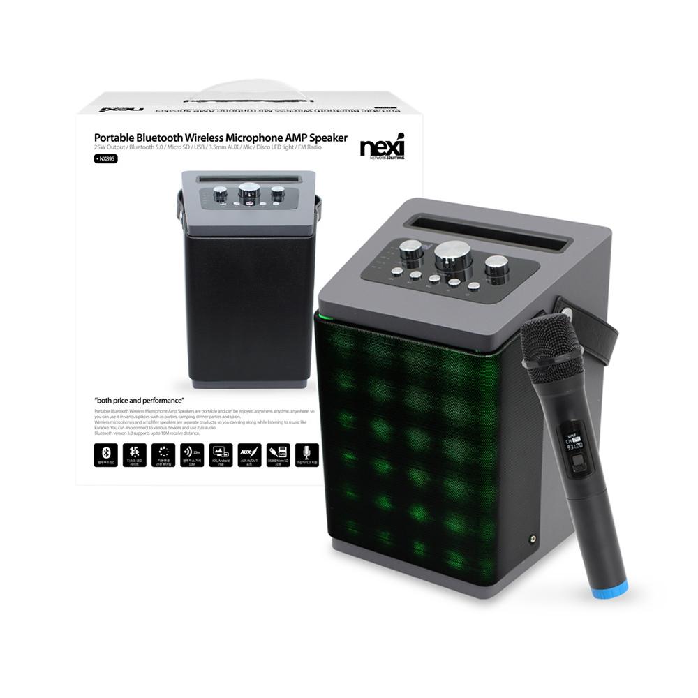 넥시 휴대용 블루투스 25W 앰프 스피커 + 무선마이크 세트 다크그레이, 스피커 본체(NX-FY42D), 마이크(NX-FYMIC)