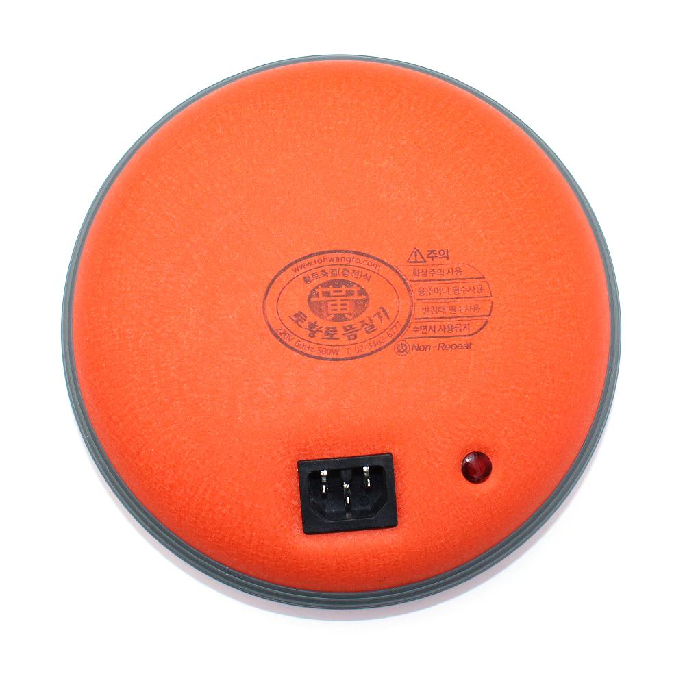 토황토 축열식 전기 뜸 찜질기 V-1000 황토색
